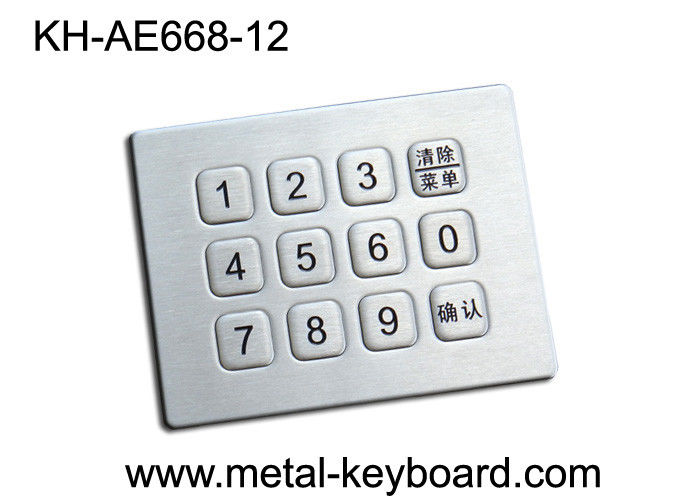 Stainless Steel Mini 12 Keys Metal Numeric Keypad for Vending machine