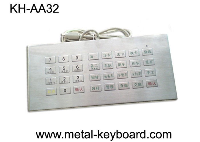 Metal Charging Stainless Steel Keyboard with durable Laser engraved characters